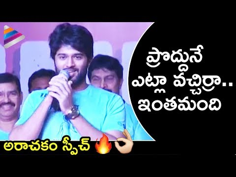 Vijay Deverakonda Superb Speech | PV Sindhu | Hyderabad Police SHE Teams 10K Run | Telugu FilmNagar