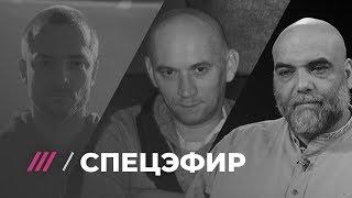 В Центральной Африке погибли российские журналисты