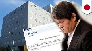 JASRACが佐村河内氏の著作権信託契約を解除