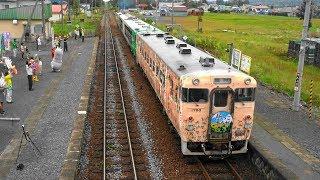 〔4K UHD|cc〕JR北海道・宗谷本線:剣淵駅、キハ40系+キハ48系/ 観光列車『風っこ そうや号』発車シーン。《9343D》
