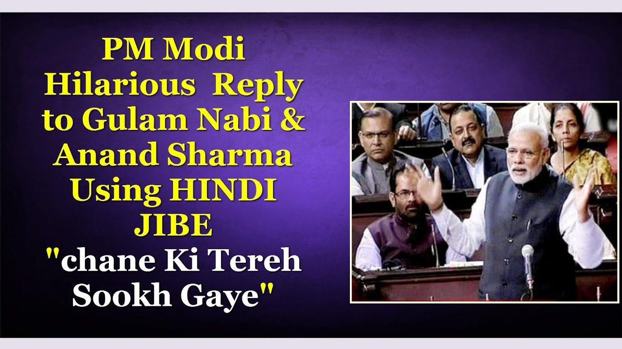Modi Funny Quotes on Gulam Nabi & Congress ! Best Of PM Modi Must Watch |  Viral