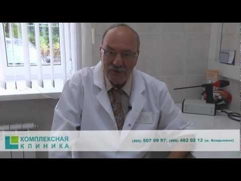 Отделение проктологии в комплексной клинике!