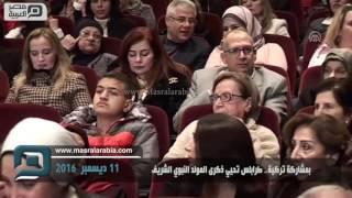 مصر العربية | بمشاركة تركية.. طرابلس اللبنانية تحيي ذكرى المولد النبوي الشريف