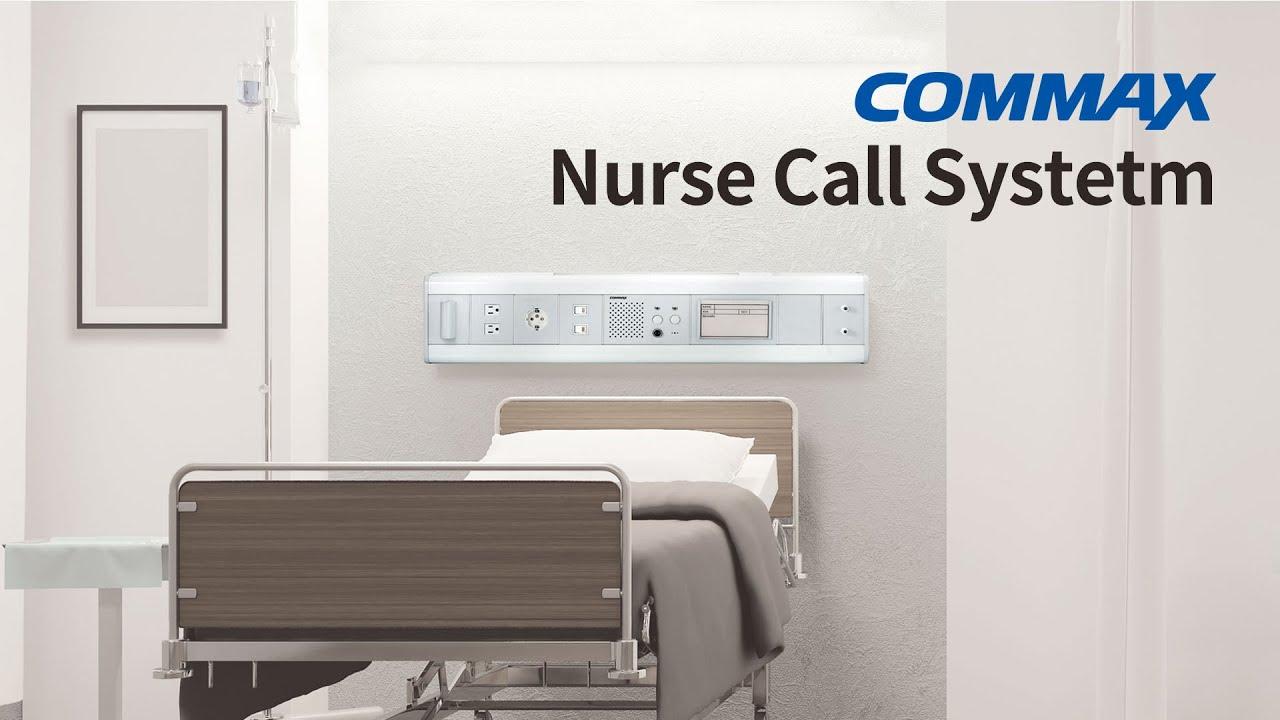 medium resolution of nurse call system wiring diagram
