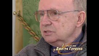 """Мягков – Гордону: """"Я 30 лет не даю интервью и ваше приглашение принял лишь потому, что оно ваше"""""""