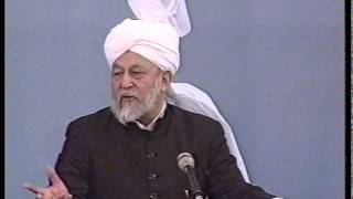 Urdu Khutba Juma on January 26, 1996 by Hazrat Mirza Tahir Ahmad