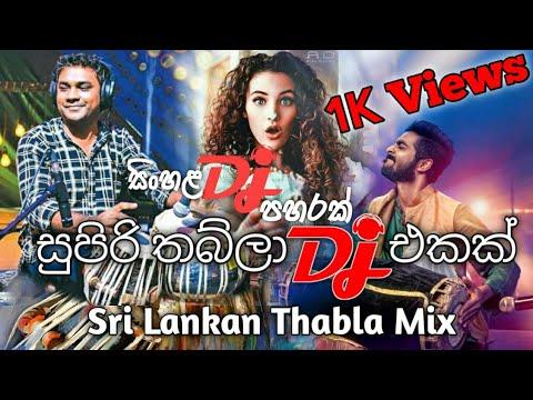 sinhala-thabla-dj-nonstop-|-sri-lankan-thabla-mix-|-sinhala-dj-nonstop-|-2021-new-remix-dj-jnk