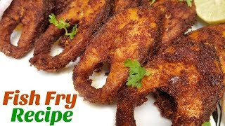 Fish Fry Recipe | Simple and Delicious Fish Fry | How to make fish fry | చేపల వేపుడు | ఫిష్ ఫ్రై