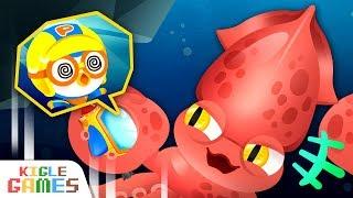 뽀로로와 해저탐험 | 뽀로로 지구탐험동화 #10 | 뽀…