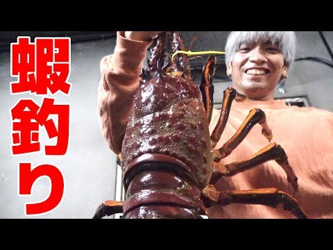 今エビ釣りが熱い! #台湾カットシーン1