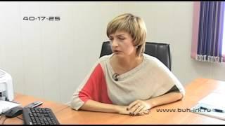 видео сопровождение бухгалтерского учета