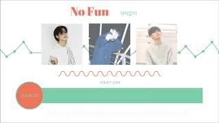 [THAISUB] No Fun (재미없어) - ONE x Millennium x B.I (Jaewon, Raesung and Hanbin)