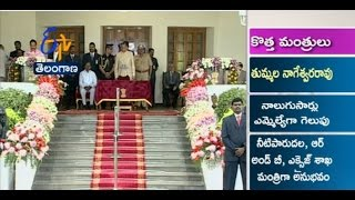 TRS Chief KCR Inducts 6 Ministers In To His Cabinet, Governor Narasimhan Administers Oath