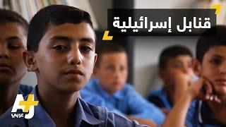 دورة لتعريف أطفال غزة بأشكال الأجسام المتفجرة