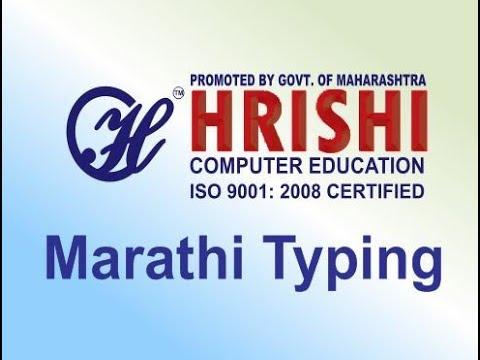 Hrishi Computer Education | Top Computer Coaching Institute in Vasai