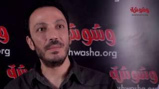 بالفيديو.. ماذا قال طارق لطفي عن 'عمرو سمير عاطف' بــ 'شهادة ميلاد'