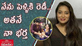 పెళ్లి పీటలెక్కుతున్న బిగ్ బాస్ భాను శ్రీ ||Bigg Boss Bhanu Sri Marriage Confirmed||Groom Details