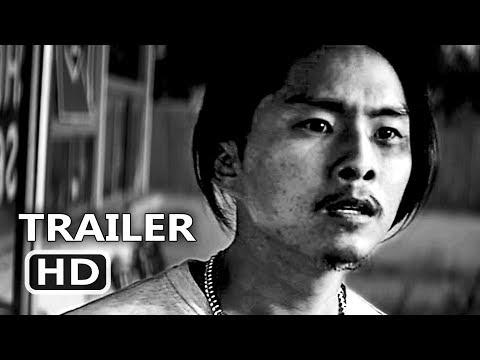 GOOK Trailer (Drama - 2017)