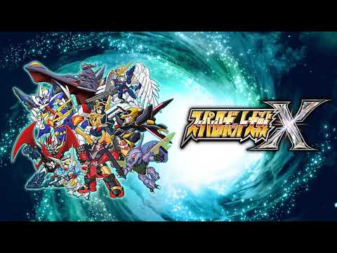Super Robot Wars X OST - BLAZING(Ext.)