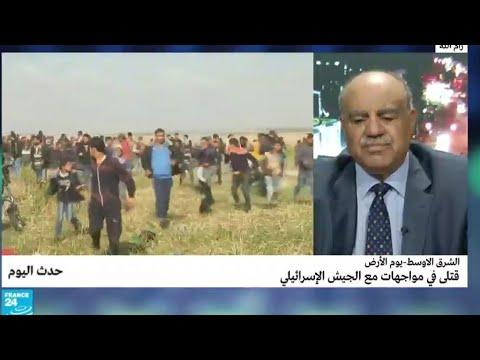 الشرق الأوسط - يوم الأرض : قتلى في مواجهات مع الجيش الإسرائيلي