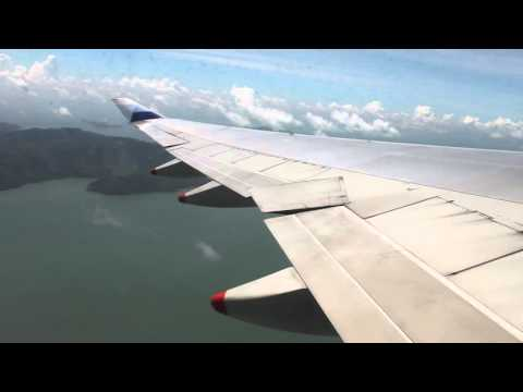 *beautiful wingview* China Airlines B747-400 Hong Kong - Taipei