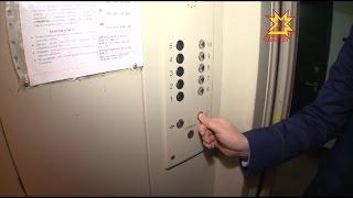 Проверка безопасности лифтов прокуратурой Чувашии(, 2016-02-01T11:47:10.000Z)