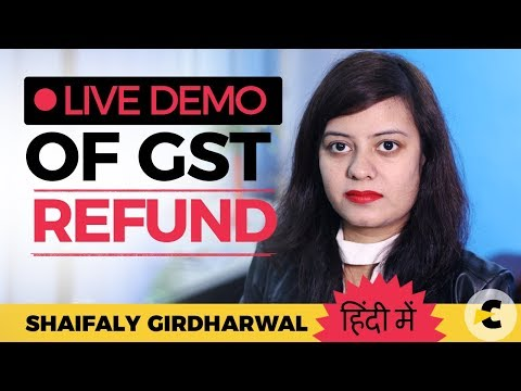 How to apply for refund of GST paid