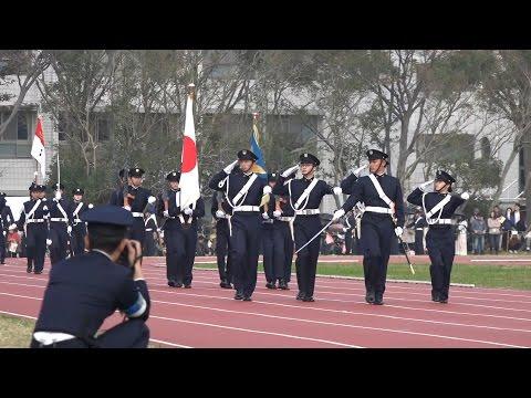 平成26年度 防衛大学校 第62回開校記念祭 観閲行進 Parade of National Defense Academy Of Japan
