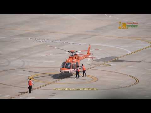 India's First Integrated Heliport Inaugurated At Rohini In Delhi | Watch Full Video