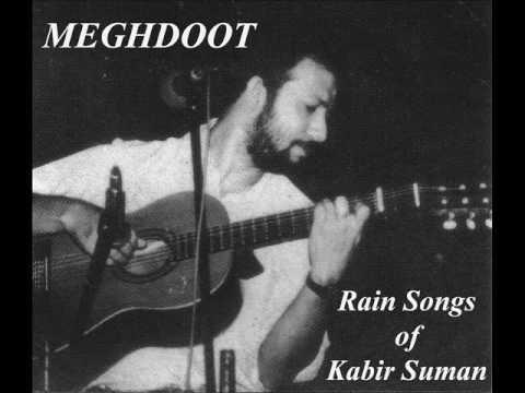 MEGHDOOT - Rain Songs of Kabir Suman (Audio Compilation)