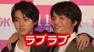 俳優の山崎賢人(23)、 広瀬アリス(22)が 11日、都内でW主演する 映...