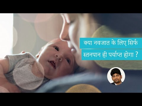 Will I be able to produce enough milk for my baby in the first few days after delivery | Hindi