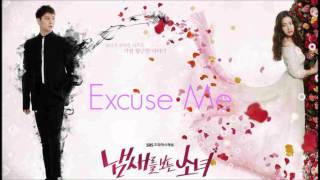 Video The Girl Who Sees Smell OST - Excuse Me - Jelly Cookie download MP3, 3GP, MP4, WEBM, AVI, FLV April 2018