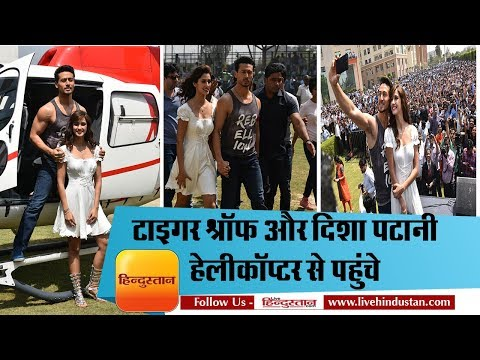 फिल्म 'बागी 2' के प्रमोशन के लिए मुंबई के महालक्ष्मी रेसकोर्स में हेलीकॉप्टर से पहुंचे