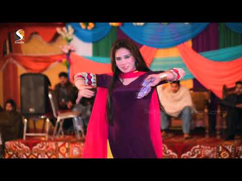 Medam Paro► Lohe Da Chimta ►Paro Latest Dance Video 2017
