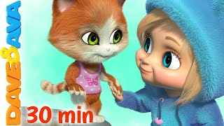🐱 Ding Dong Bell and More Nursery Rhymes by Dave and Ava 🐱