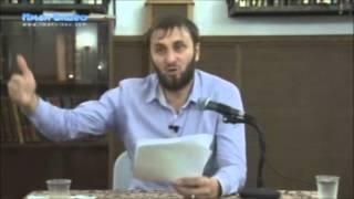 Абу Умар - О зина и о кяфирском  образе жизни.