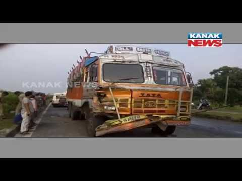 3 killed, 3 Critical In Ambulance-Truck Collision In Balasore