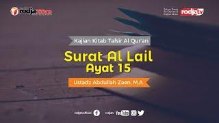 Tafsir Al-Qur'an : Surat Al Lail Ayat 15 l Ustadz Abdullah Zaen, M.A.