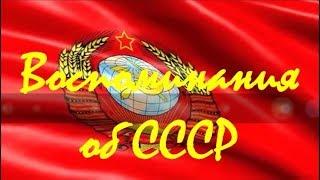Бездомные и попрошайки в Советском Союзе