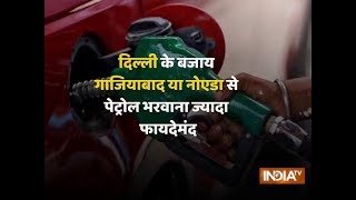 Petrol prices in Ghaziabad lowest in Delhi-NCR