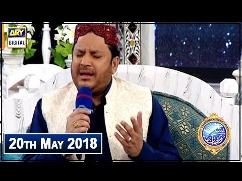 Mere Aaqa Aao Ke Muddat Hui Hai ....Naat By Mohd. Shahbaz Qamar Fareedi