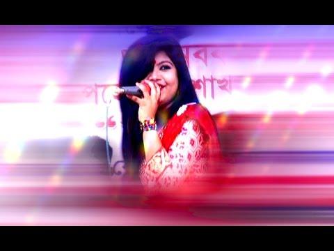 Jati Kulman Shobi Gelo | Lyrics : Baul Abdul Korim