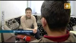 Украинская наркомания молодеет