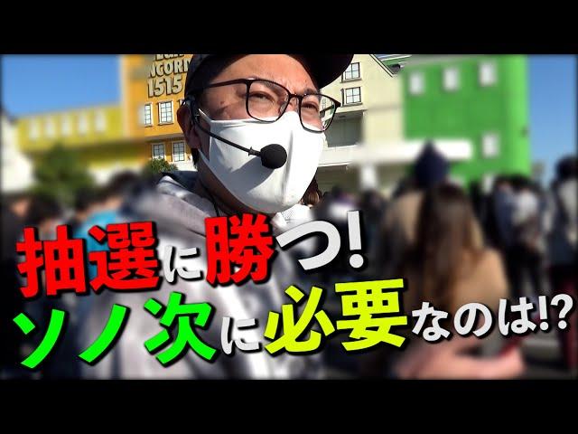 【ウシオ】【東海】【ウシオフミー】MEGAコンコルド1515大垣インター南店!