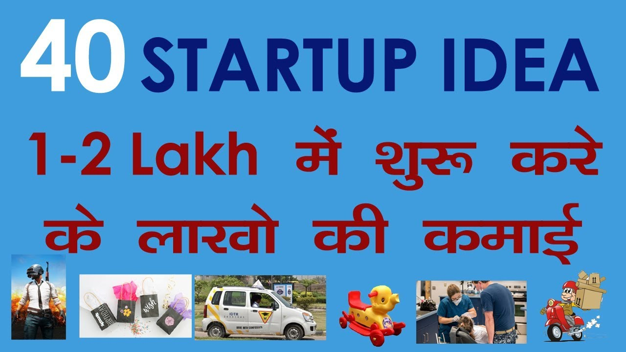 Top 40 Startup Business Ideas You Can Start with 1 to 2 Lakhs Only in India   My Business Support