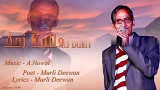 AAJ KALLE KI BWARI ll MURLI DEEWAN ll comedy garhwali kavita