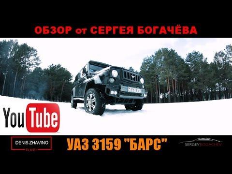 Минивэн УАЗ-3165М «Симба» Van UAZ-3165М