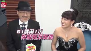 班鐵翔61歲大婚 老婆百萬婚紗曝光 | 台灣蘋果日報