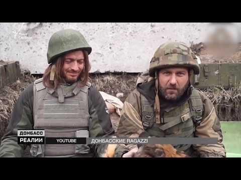 I Ragazzi del Donbas